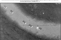 Минобороны РФ в качестве доказательства сотрудничества США с ИГ опубликовало скриншот из игры