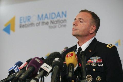 Генерал США рассказал, что должна сделать Украина в случае агрессии России