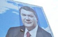 Януковича наклеили на Ющенко ради экономии