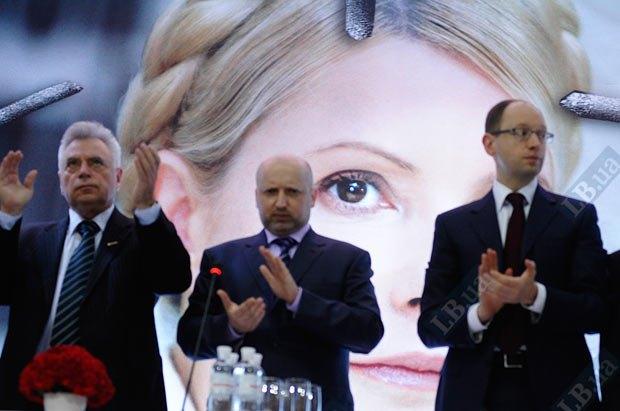 Непростое решение якобы было принято с одобрения Юлии Тимошенко