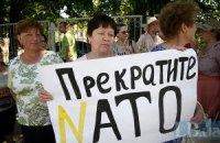 Жительницы Изюма требовали прекратить АТО