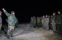 Лубкивский опубликовал список освобожденных военных