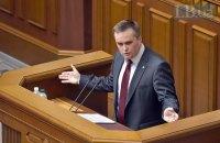 На Лещенко снова завели дело из-за квартиры за 7,5 млн гривен