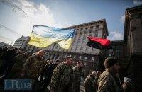 В Киеве прошел марш в честь защитников Дебальцево