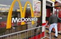 McDonald's снизил продажи в мае из-за дорогого топлива
