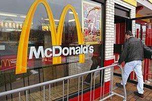 Зарплату працівників McDonald's виміряли в бігмаках