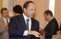 Тігіпко: Потрібно оновити керівництво партії
