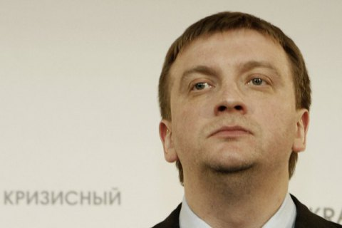 Петренко назвал главные шаги Минюста в борьбе с коррупцией