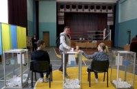 Вибори були проведені з повагою до фундаментальних свобод, - ОБСЄ
