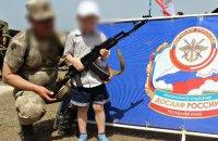 """В спортивных секциях оккупированной Ялты полиция с детьми """"проводит беседы"""" о терроризме"""