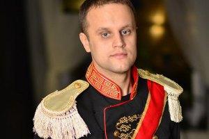 """У Донецьку створили партію """"Новоросія"""""""