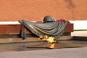 РПЦ: вечный огонь - образ геены огненной