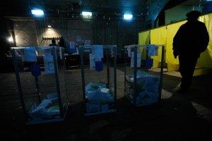 Об'єднана опозиція заявляє про порушення ПР в день голосування в Луганську
