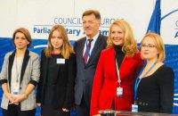 Україна, Грузія, Латвія, Литва та Естонія відмовилися брати участь у святкуваннях 70-ї річниці ПАРЄ