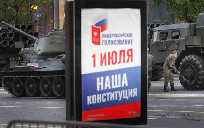 Перед репетицией парада Победы на Красной площади в Москве, 17 июня 2020.