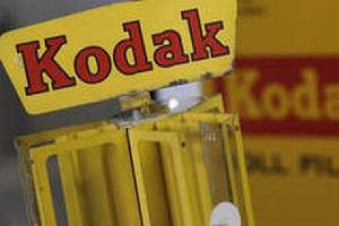 Kodak оголосила про запуск криптовалюти для фотографів