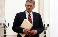 У Кремлі визнали, що Росія не готова відповідати за те, що відбувається на Донбасі
