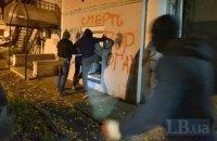 Группа националистов устроила погром в офисе Медведчука