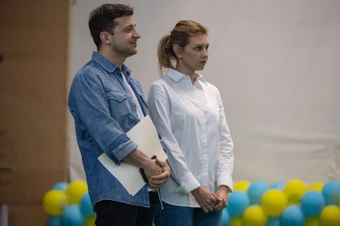 Зеленский призвал политиков обратить внимание на проблему реабилитации наркозависимых