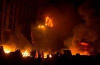 Появилось видео, как Самооборона Майдана пыталась тушить пожар в Доме профсоюзов