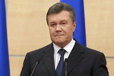Суд призначив дату розгляду посуті справи про держзраду Януковича