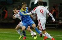 Україна прийме збірну Білорусі у Львові