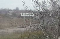 Боевики обстреляли позиции ВСУ возле Широкино, ранены трое военных