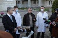 Фонд Порошенка передасть кисневі концентратори Львіському обласному госпіталю