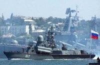 Россия направила корабли ЧФ к берегам сектора Газа