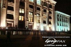 На митинге в Луганске по активистам открыли стрельбу