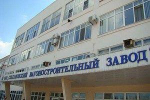 Стахановський вагонзавод відхрестився від заборони працівникам голосувати на виборах