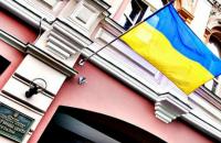 Культурний центр України в Москві: від скандалу до скандалу