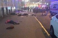 """""""Лексус"""", який задавив 5 осіб у Харкові, брав участь у незаконних перегонах, - Геращенко"""