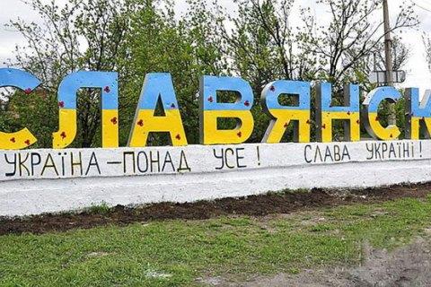 """""""Укрзализныця"""" приостанавливает продажу билетов в Славянск"""