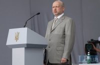 Турчинову доверили новую партийную должность