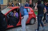В Харькове марш единства футбольных ультрас атаковали «оплотовцы», пострадало восемь человек