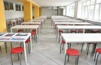 В Україні з'явився чат-бот, що допомагає батькам розрахувати вартість шкільного навчання