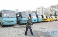 Кабмин запустил реформу рынка автобусных перевозок