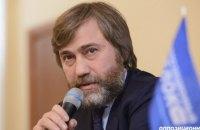 """Политсовет """"Оппоблока"""" не поддержал инициативу Бойко, - Новинский"""