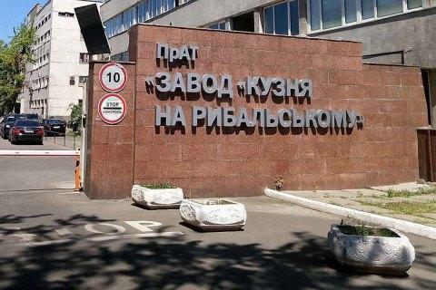 """""""Кузня на Рибальському"""" звинуватила в.о. директора ДБР у маніпуляціях інформацією"""