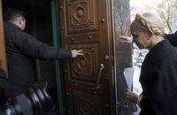 ГПУ готова передать дело Тимошенко в суд