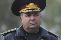 В ходе АТО на Донбассе погибли два генерала, - Полторак
