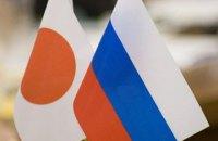 Японія скерувала протест РФ через надання імен п'ятьом Курильським островам