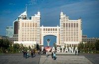 У Казахстані на пост президента балотуються дев'ять чоловік