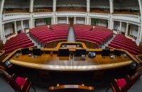 """""""Слуга народу"""" і """"ЄС"""" """"ділять"""" лідерство у рейтингу партій, - КМІС"""