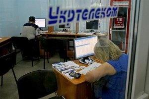 """""""Укртелеком"""" звільнив ще 1,5 тисячі людей"""
