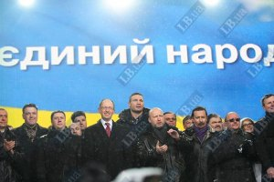 Оппозиция до сих пор не получила приглашения от Януковича