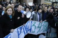 Акцию в защиту Андреевского перенесли в другое место