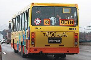 Застрявшие в Болгарии дети вернулись в Украину