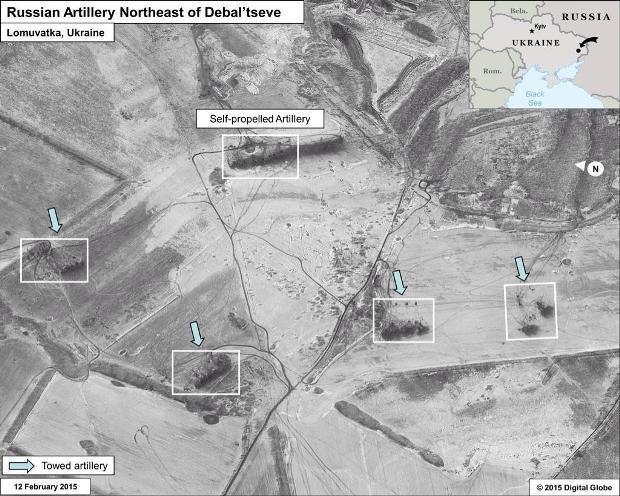 Российская артиллерия вблизи Дебальцево